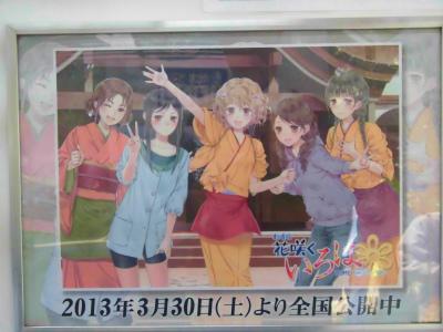 f:id:kabutoyama-tigers:20151107181642j:image