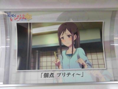 f:id:kabutoyama-tigers:20151107181644j:image