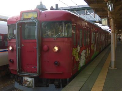 f:id:kabutoyama-tigers:20151107191335j:image