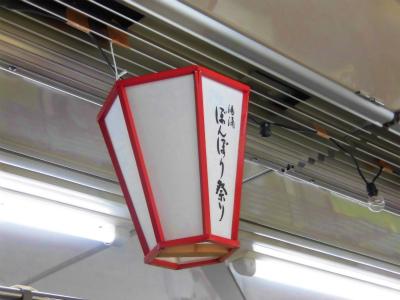 f:id:kabutoyama-tigers:20151107191336j:image