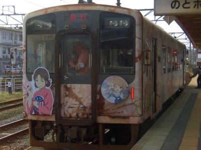 f:id:kabutoyama-tigers:20151107191337j:image