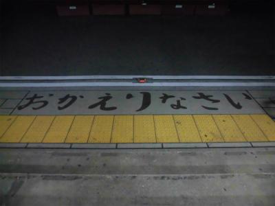 f:id:kabutoyama-tigers:20151115124011j:image