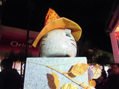 f:id:kabutoyama-tigers:20151115130556j:image