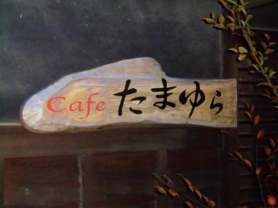f:id:kabutoyama-tigers:20151115132633j:image