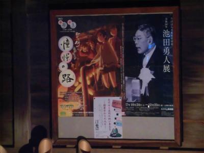 f:id:kabutoyama-tigers:20151115133525j:image