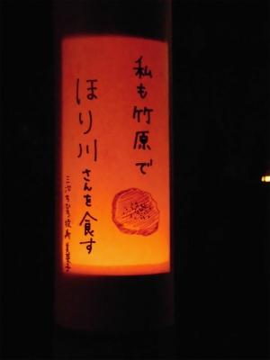 f:id:kabutoyama-tigers:20151115141343j:image