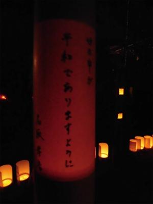 f:id:kabutoyama-tigers:20151115141345j:image