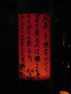 f:id:kabutoyama-tigers:20151115141346j:image