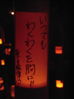 f:id:kabutoyama-tigers:20151115141347j:image