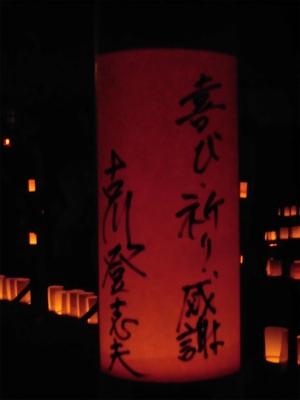f:id:kabutoyama-tigers:20151115141349j:image