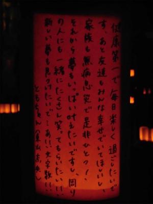 f:id:kabutoyama-tigers:20151115141350j:image