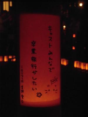 f:id:kabutoyama-tigers:20151115141351j:image