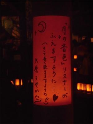 f:id:kabutoyama-tigers:20151115141352j:image