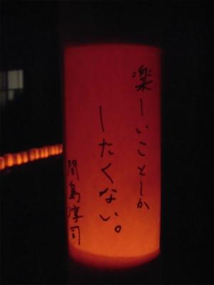 f:id:kabutoyama-tigers:20151115142108j:image
