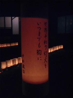 f:id:kabutoyama-tigers:20151115142109j:image