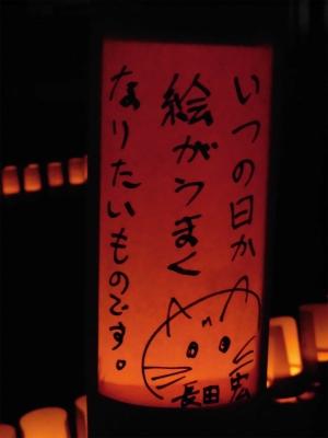 f:id:kabutoyama-tigers:20151115142110j:image