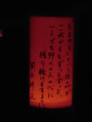 f:id:kabutoyama-tigers:20151115142111j:image