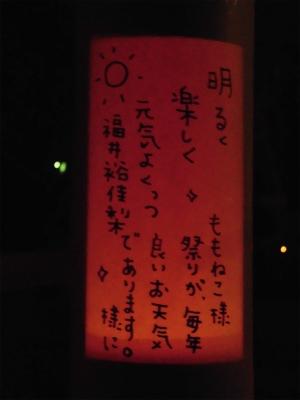 f:id:kabutoyama-tigers:20151115142112j:image