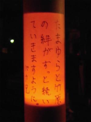 f:id:kabutoyama-tigers:20151115142113j:image
