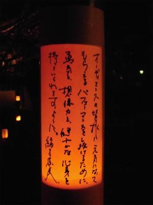 f:id:kabutoyama-tigers:20151115142114j:image