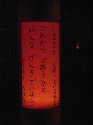 f:id:kabutoyama-tigers:20151115142115j:image