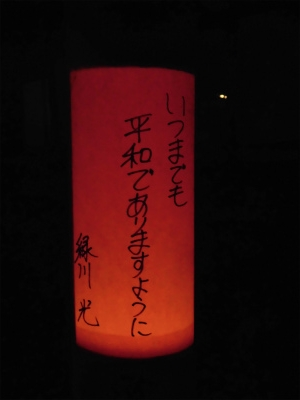 f:id:kabutoyama-tigers:20151115143036j:image