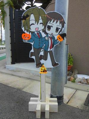 f:id:kabutoyama-tigers:20151129122656j:image
