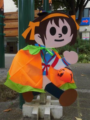 f:id:kabutoyama-tigers:20151129122658j:image