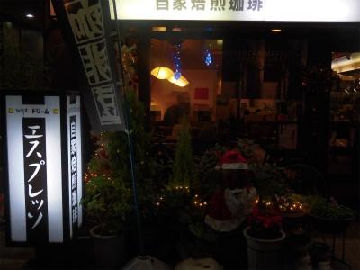 f:id:kabutoyama-tigers:20151129165758j:image