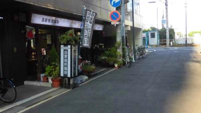 f:id:kabutoyama-tigers:20151213035359j:image