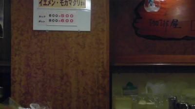 f:id:kabutoyama-tigers:20151213140910j:image