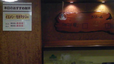 f:id:kabutoyama-tigers:20151219115131j:image