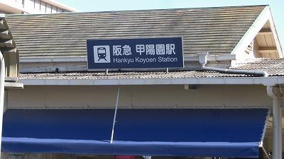 f:id:kabutoyama-tigers:20151226060419j:image