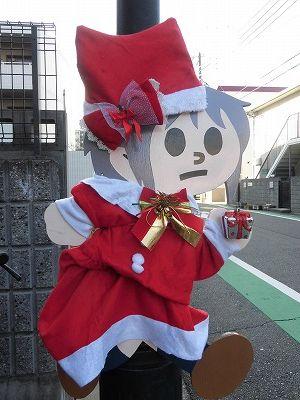 f:id:kabutoyama-tigers:20151226082204j:image
