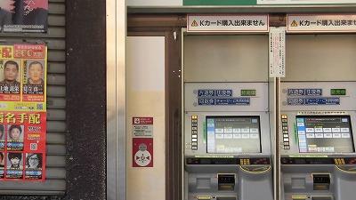 f:id:kabutoyama-tigers:20160123121226j:image