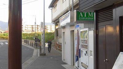 f:id:kabutoyama-tigers:20160123121751j:image
