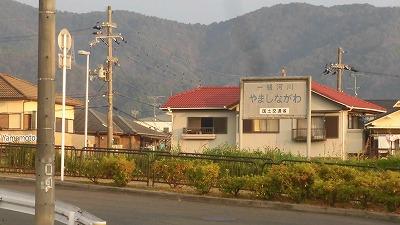 f:id:kabutoyama-tigers:20160123124621j:image
