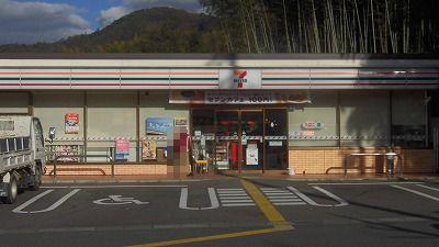 f:id:kabutoyama-tigers:20160123134859j:image
