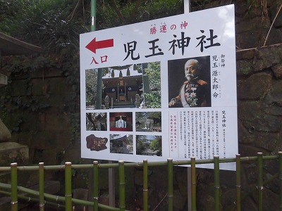 f:id:kabutoyama-tigers:20160215210303j:image