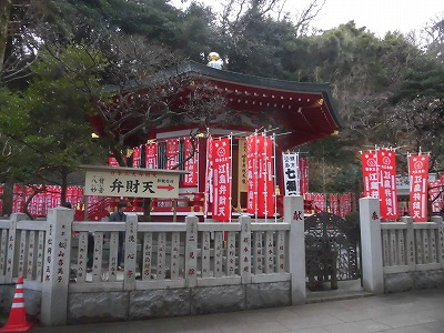 f:id:kabutoyama-tigers:20160215210305j:image