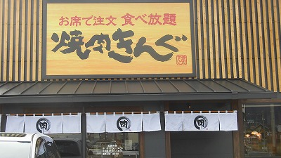 f:id:kabutoyama-tigers:20160217174624j:image