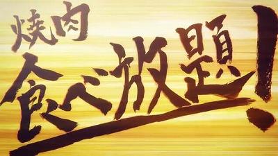 f:id:kabutoyama-tigers:20160217174627j:image