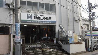 f:id:kabutoyama-tigers:20160217180607j:image