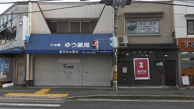 f:id:kabutoyama-tigers:20160221191548j:image