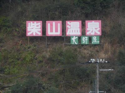 f:id:kabutoyama-tigers:20160321182222j:image