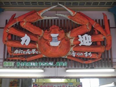 f:id:kabutoyama-tigers:20160321182512j:image