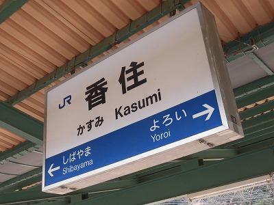 f:id:kabutoyama-tigers:20160321182513j:image