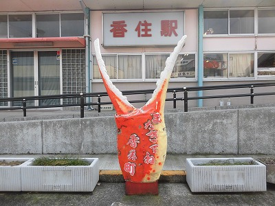 f:id:kabutoyama-tigers:20160321183405j:image