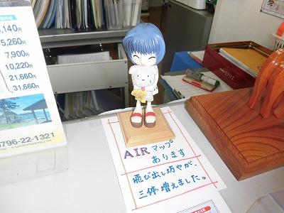 f:id:kabutoyama-tigers:20160328210002j:image