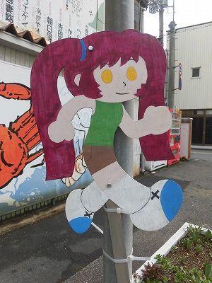 f:id:kabutoyama-tigers:20160329134226j:image